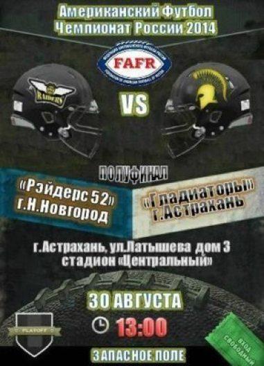 Russian Semis Poster 2