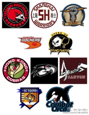AFLC logos