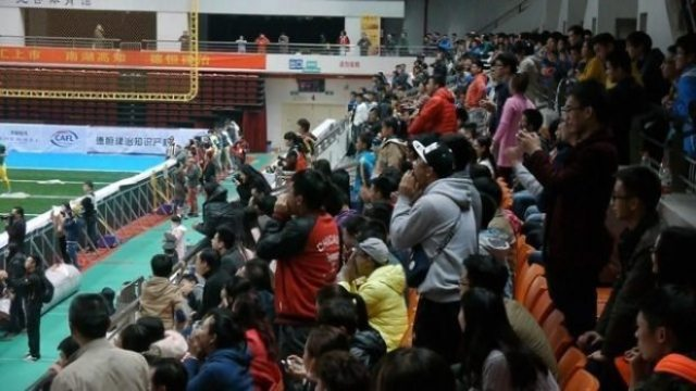 China - CAFL - Wuhan final-crowd-3