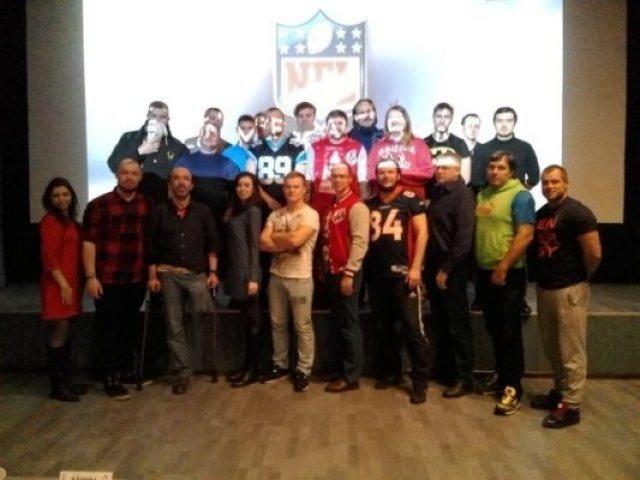 AFI - 2016 Super Bowl in Russia