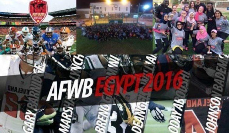 AFWB - 2016 cover shot