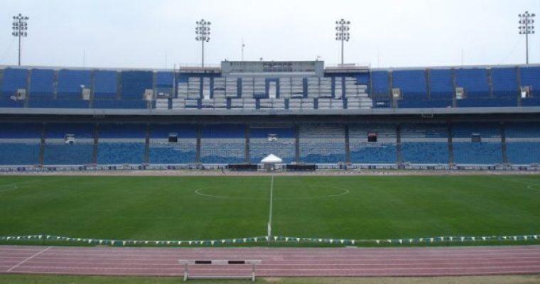 FISU - Monterrey Tech stadium