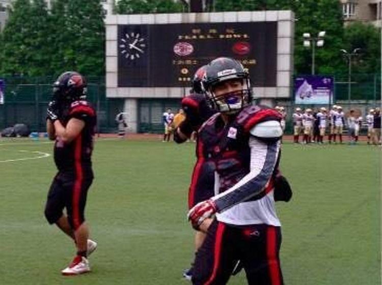 china-aflc-2017-championship-game32-2