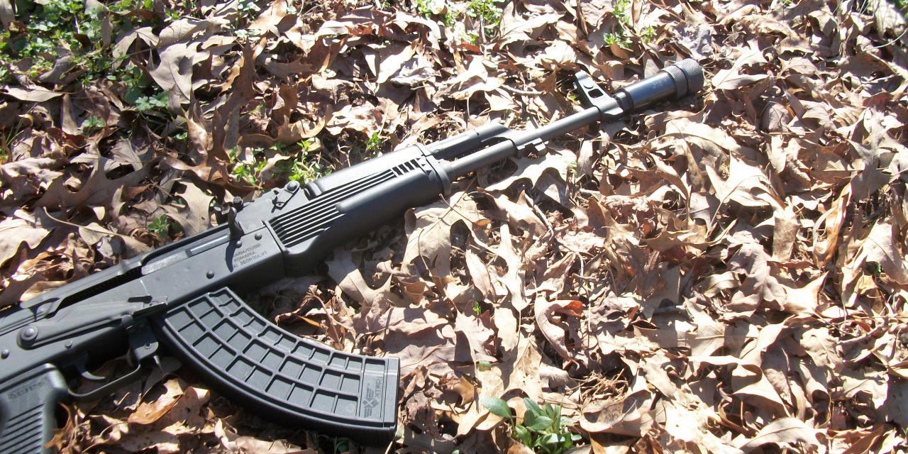 Strela AK Flash Suppressor