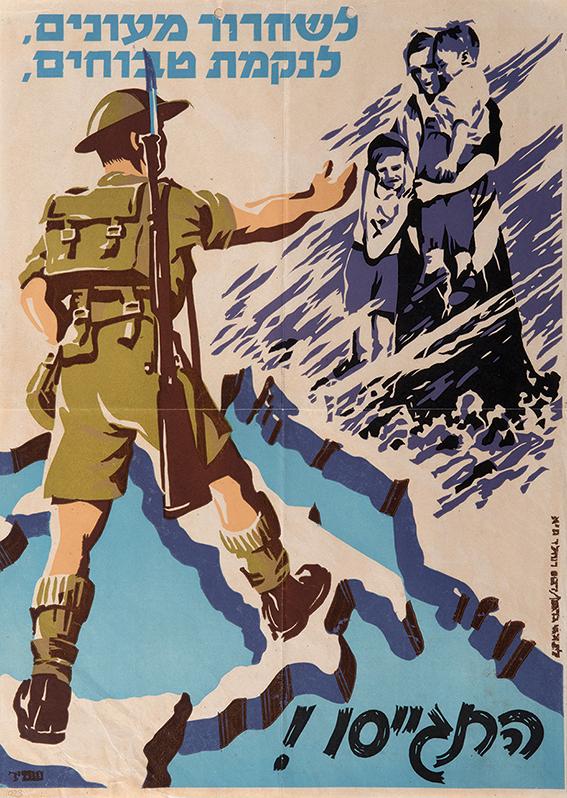 zionist_poster