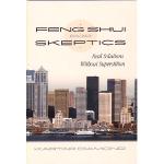 Feng Shui for Skeptics