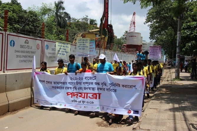 March organized demanding Tobacco tax increase