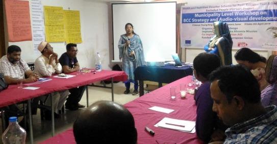 National Level Workshop on BCC strategy development
