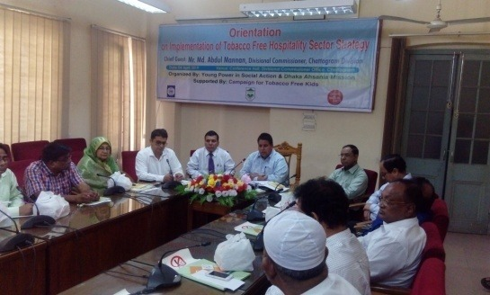 Orientation workshop on implementation of hospitality sector strategy in Chottagram