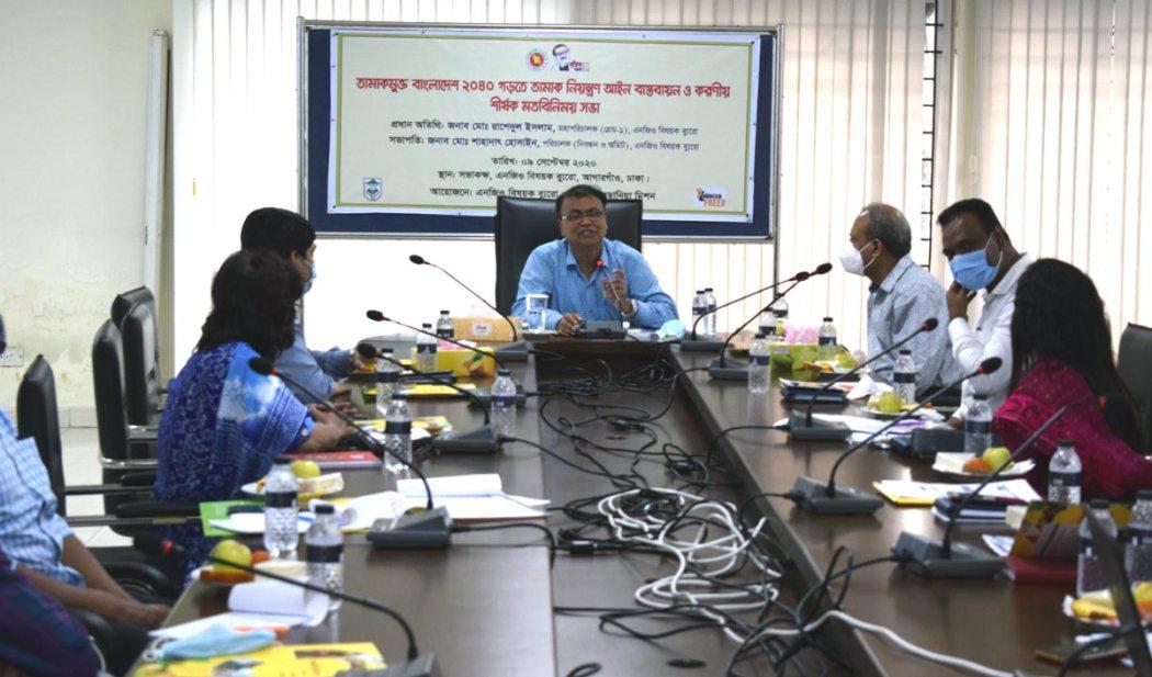 NGO Affairs Bureau will take active roles to build Bangladesh a tobacco free country: NGO Affairs Bureau Director General.