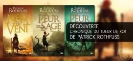 Livre_Chronique_du_tueur_de_roi_AGeek