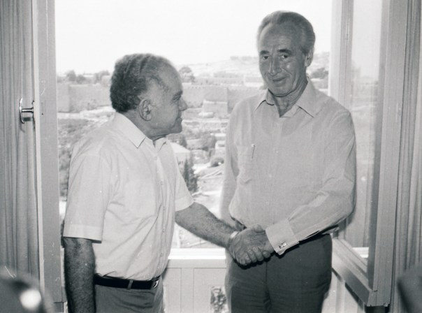 1984 - Shimon Peres and Yitzhak Shamir