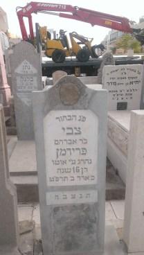 Tel Aviv Cemetery