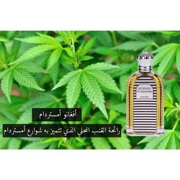 تستعرض الصورة عطر بلاك أفغانو من دار برنس وور مع خلفية من نبات القنب