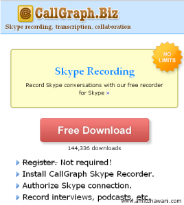 Tools to Record Incoming & Outgoing calls on Skype for Free