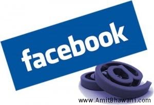 Facebook Email Logo