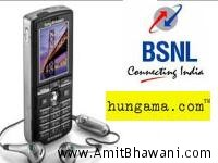 Download 30000+ Songs Legally via BSNL Hungama