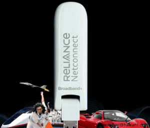 Reliance Broadband+ Evdo 3.1Mbps Wireless Internet Services