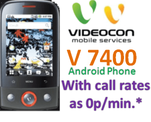 videocon v 7400 android phone review rh amitbhawani com