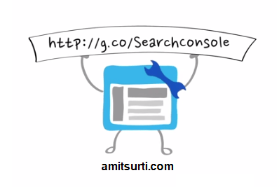 Google Search Console क्या है