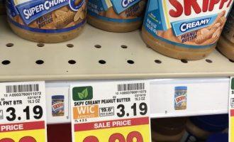 Kroger MEGA: Skippy Peanut Butter Deal