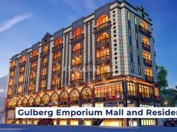 Gulberg Emporium Mall