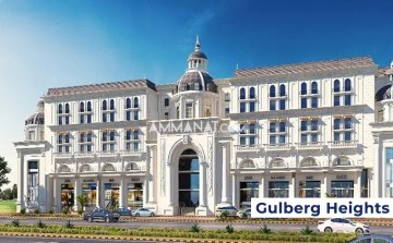 Gulberg Heights