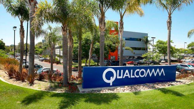 Qualcomm 4 تحديات تواجه كوالكوم خلال 2015