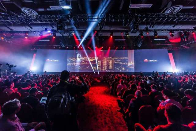huawei_ces_2016_stage_big