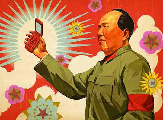 mao-cell-phone-small الهواتف الصينية تغير اللعبة: Xiaomi Mi 5 يطيح بهاتفي LG G5 و جالكسي اس 7