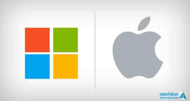 apple-ms-logo