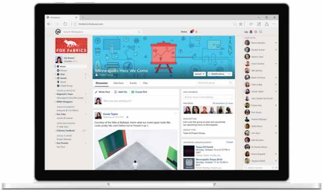 Workplace-screenshot كيف سيدمر فيس بوك شبكة LinkedIn ويخرج مايكروسوفت من المنافسة؟