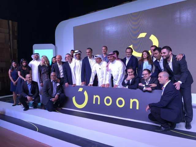 noon.com_ إمكانية إلغاء إطلاق متجر نون Noon وأمازون قد لا تستحوذ على سوق دوت كوم