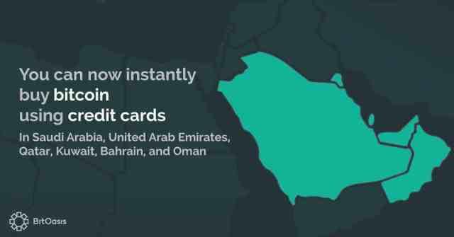 BitOasis شراء وبيع بيتكوين الاثريوم في الخليج العربي ومحفظة تخزينها في الإمارات السعودية