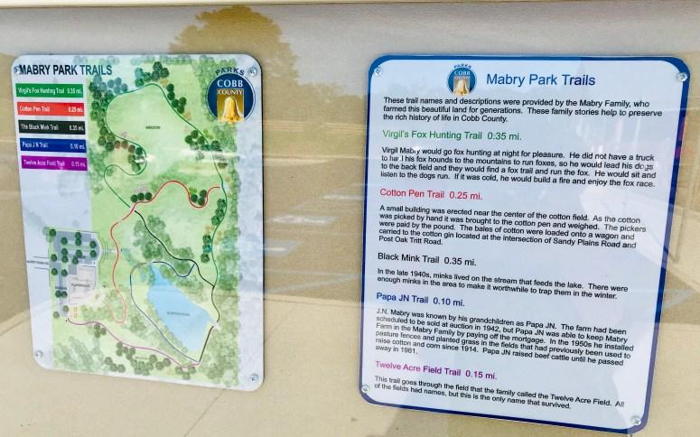 Mabry Park - Marietta GA
