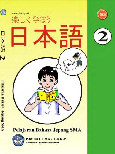 Download Buku Paket BSE Bahasa Jepang SMA Kelas 11 KTSP 2006