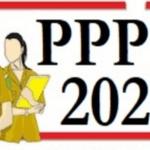 Latihan Soal Try Out PPPK P3K Bidang IPA SMP Tahun 2021 (50 Soal)