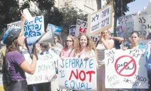 protest against separate sidewalks for men and women in Mea Shearim