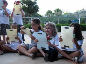 mixed-gender-israeli-religious-school-party