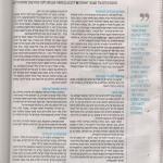 Article by R. Eliezer Melamed in Besheva, Part I