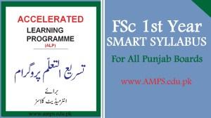 FSc 1st Year Smart Syllabus Punjab Boards