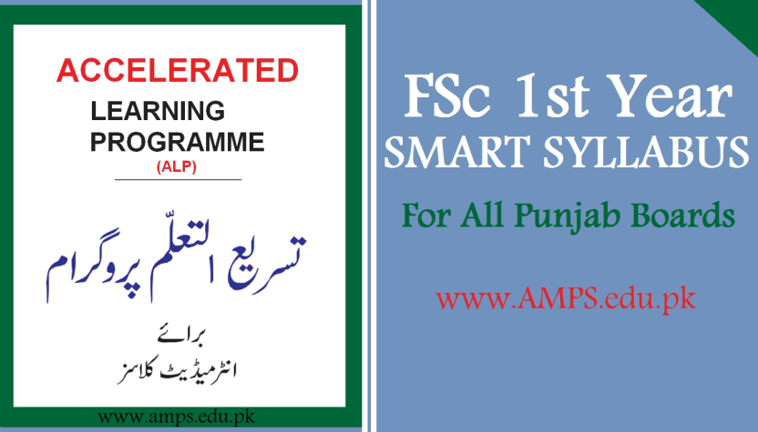 FSc 1st Year Smart Syllabus Punjab Boards