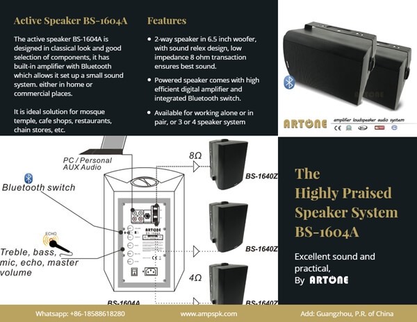 artone professional audio amplifiers speakers manufacturer