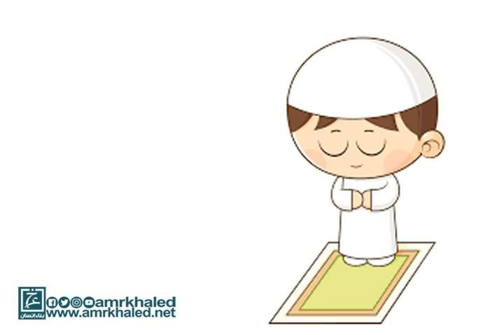 يصلي كرتون اطفال صلاة