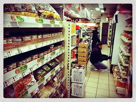 Amazing Oriental Supermarket in Amsterdam's Red Light District.