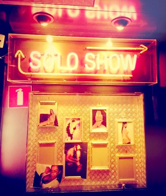 Amsterdam Red Light District Stories: Peep Show Solo