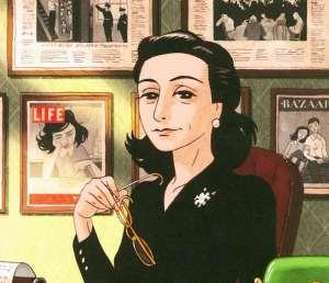 Anne Frank Comic Book