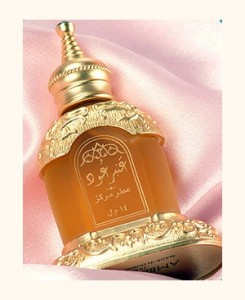 Perfume  Pilgrimage Gift Ideas From The Holy Land nd