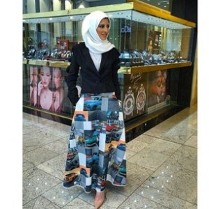 A- line skirt + Blouse + Cardigan. Formal Look The Art of Wearing Hijab The Art of Wearing Hijab Part 3: Casual Styles A line skirt