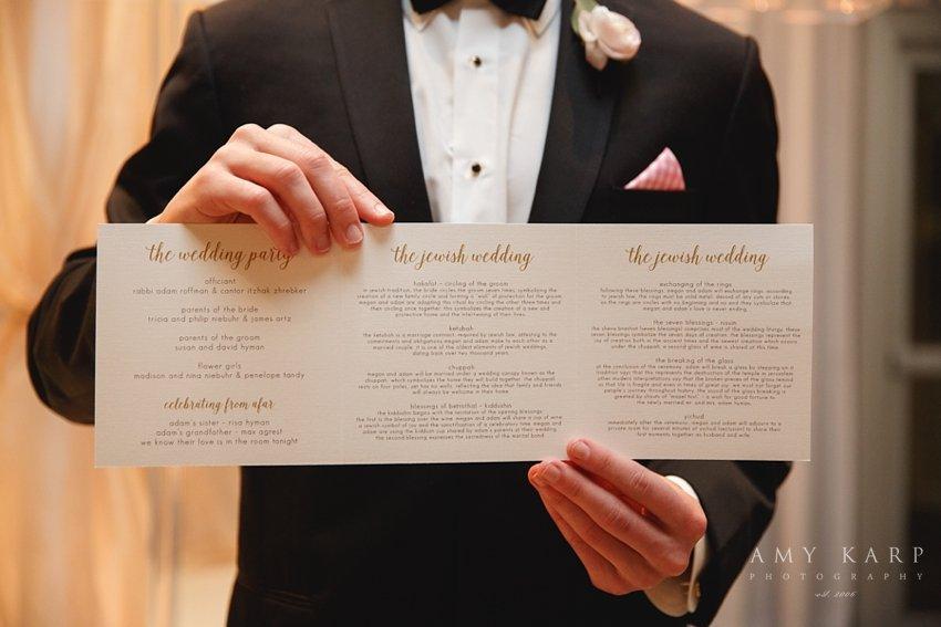 dallas-wedding-photographer-joule-hotel-megan-adam-22